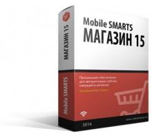 Программное обеспечение Mobile SMARTS: Магазин 15, ПОЛНЫЙ для «1С: Управление торговлей 11.4»