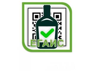 Переход на поштучный учет алкогольной продукции в ЕГАИС продлен до 1 ноября 2020 г.