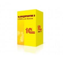 1С:Предприятие 8. CRM для Банков
