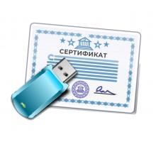 ЭЦП - Электронно-цифровая подпись