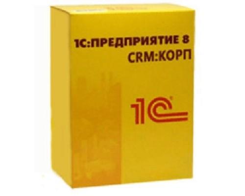 1С:Предприятие 8. CRM КОРП (USB)