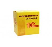 1С:Предприятие 8. CRM ПРОФ (USB)