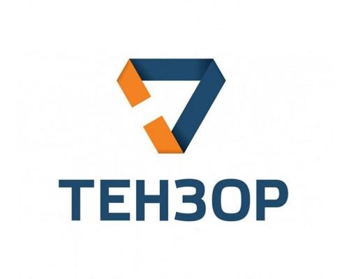 Тензор ОФД. Подписка 1 год
