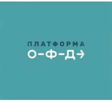 Платформа ОФД. Подписка 1 год